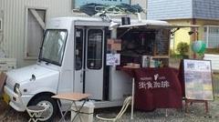 街角珈琲の車.jpg