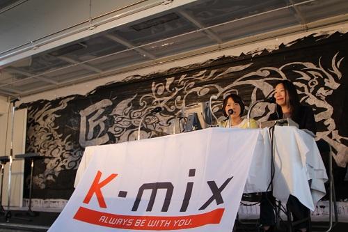 06K-mixラジオ.JPG