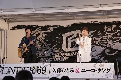 07吉田山田 ライブ.JPG