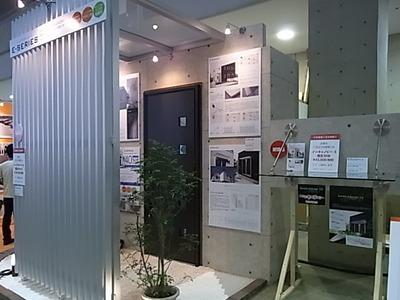 E-Facade-1s.JPG