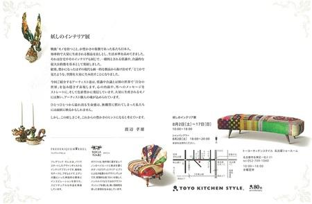 20140717111541-0001.jpg