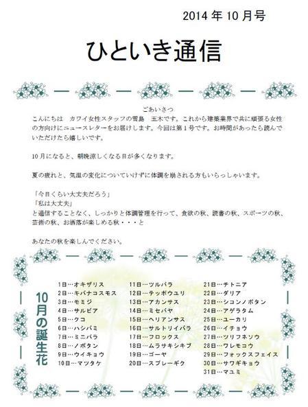 vol.1.JPG