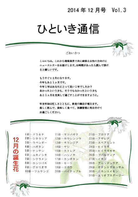 vol.3.JPGのサムネイル画像
