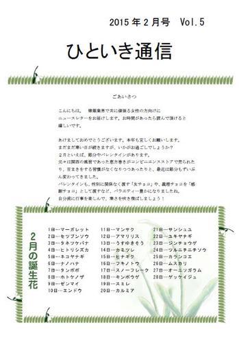 vol.5.JPGのサムネイル画像