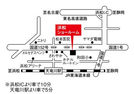 浜松SR地図.jpg