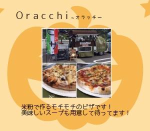 Oracchi2017.jpg
