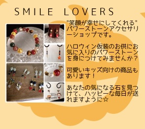 SMILE LOVERS.jpg