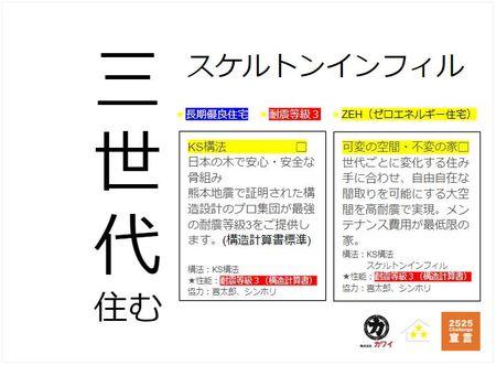 まつり6.JPG