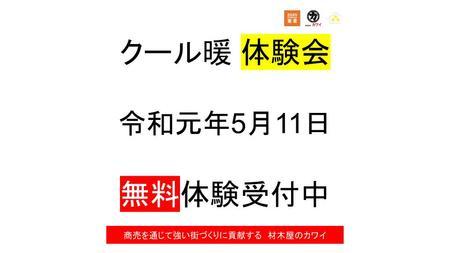 SNS広告データ (14).jpg