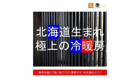 SNS広告データ (15).jpg