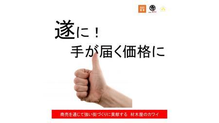 SNS広告データ (16).jpg