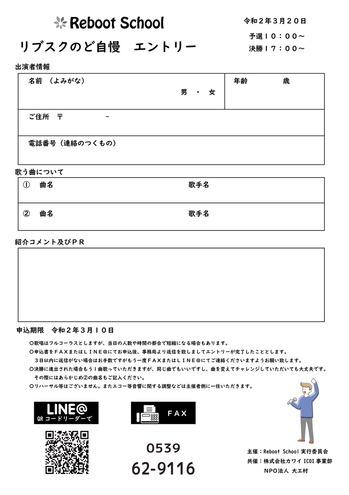 S__54616077.jpg