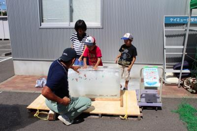 th_氷の水族館(遊び3).jpg
