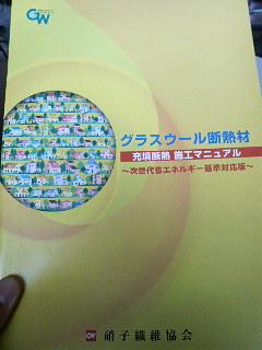 200909291015000.jpg