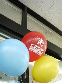 201001231010000.jpg