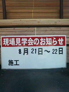 201008301244000.jpg